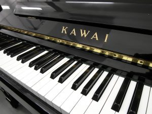 ​Kawai  as one of the best piano brands available today